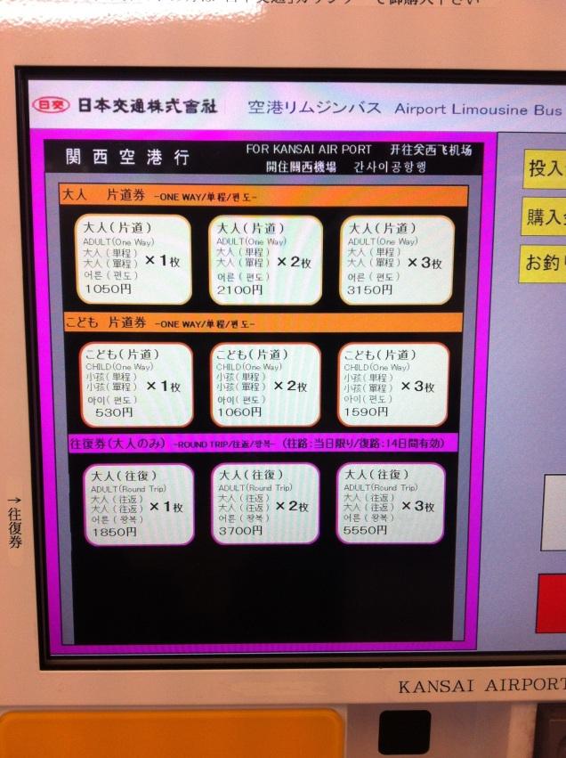 20141023-084632.jpg